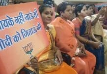 bjp-election-campaign-for-women-in-indore-