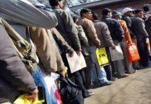 unemployed-people-raise-in-madhya-pradesh