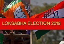 Lok-Sabha-elections--Seehor-district-will-elect-three-MP