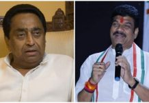 cm-kamalnath-is-not-happy-with-goind-singh-rajput