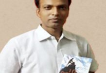 bhopal-collector-wrote-three-books-
