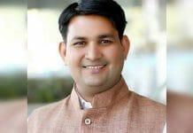 fir-against-bjp-leader-in-vidisha-for-fb-post-against-digvijay-singh-