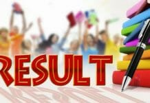 mp-board-result-date--10th-and-12-board-result-on-15th-may-