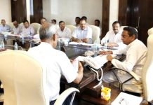 Chief-Minister-instructed-officers-to-make-an-overall-policy