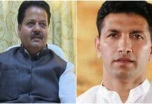 former-minister-rampal-singh-counter-attack-on-jitu-patwari