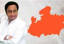 independent-candidate-kamalnath-took-his-name-back-from-chindwara