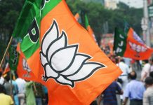 bjp-state-president-appoint-11-new-district-president