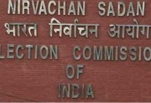chindwara-and-shahdol-collector-appoint