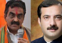 rakesh-singh-statement-on-police-dogs-transfer-