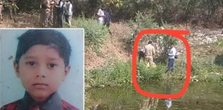 murdered-of-kidnapped-child-in-satna-again-children's-are-not-protected-in-madhya-pradesh-