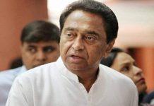 madhya-pradesh-bhopal-help-of-1-crore-to-the-martyrs-family-dewas-mp