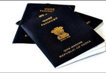 passport-office-will-be-inaugurate-in-ujjain-soon