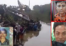 -Tractor-trolley-collapse-three-dead-including-two-student-in-gwalior