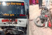 seven-people-dead-in-two-accident-in-satna-district-