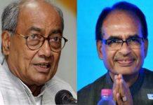 shivraj-singh-may-be-candidate-of-bjp-in-bhopal-seat-against-digvijay-singh-