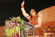 loksabha-election-shivraj-campaigning-