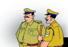 police-searching-fraud-mobile-location