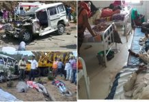 Six-people-died-in-a-road-accident-in-madhypradesh-