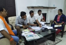 -BJP-objected-to-the-action-of-the-District-Election-Office