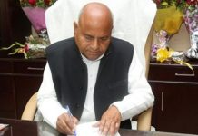 e-tendering-scam-is-more-than-one-lack-crore-said-by-mp-minister-dr-govind-singh--