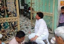 minister-pradyuman-singh-tomar-reaching-to-government-photos-viral-on-social-media