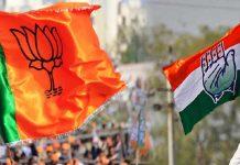 bjp-and-congress-hopefull-of-winning-maority-seat-in-madhya-pradesh