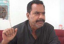 -Municipal-corporation-leader-accused-of-rape-case-filed