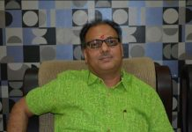 land-mafia-in-tension-for-shahdol-collector-lalit-dahima-order