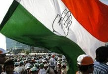 congress-declare-candidate-on-three-seat-of-mp