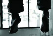boy-commit-suicide-in-katni-police-station