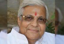 congress-leader-pratap-bhanu-demand-to-cm-for-cbi-investigation-of-e-tendering-scam-