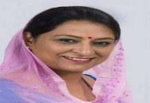 youth-made-objectionable-post-on-congress-leader-mona-sustani-in-mp
