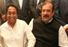 kamalnath-minister-will-bear-expense-of-state-guest-