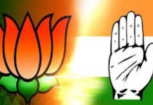 mp-BJP-complains-against-four-big-leaders-of-Congress-in-ec