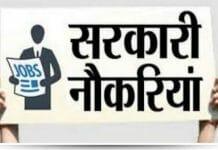 JOB-ALERT--Bumper-recruitments-in-Indian-Postal-Department