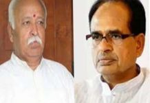 The-Sangh-gave-the-advice-to-Shivraj--Do-not-repeat-assembly-mistakes-in-Lok-Sabha