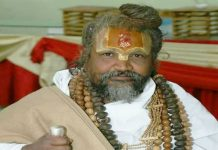 computer-baba-in-sehore-