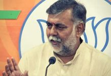 Campaigning-on-the-social-media-for-prahlad-patel-as-a-next-CM-of-mp