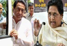 Kamal-Nath-government-again-on-Mayawati's-target