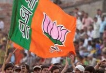 BJP-will-organize-women's-conference-before-Lok-Sabha-elections