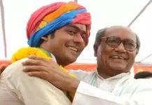 Jayewardene-'s-claim---Digvijay-will-get-historical-victory-from-Bhopal-in-loksabha-election