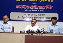 energy-minister-priyavrat-singh-press-confrence-after-Review-meeting
