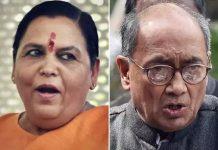 uma-bharti-big-statement-about-loksabha-election