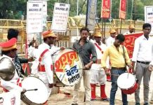 band-party-reached-pcc-bhopal-and-playing-band-for-kamalnath