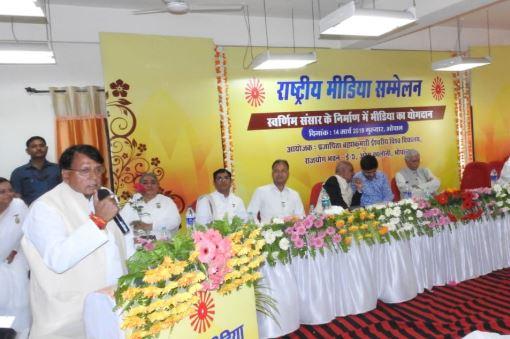 -Brahmakumari-is-determined-to-establish-the-golden-world--PC-Sharma