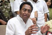 damage-to-crops-due-to-rain-in-madhya-pradesh-compensation-announcement-by-government