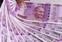 Government-to-hand-over-cash-to-Tandupta-collectors