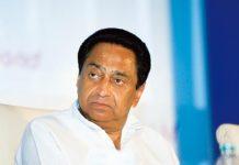 -BJP-prepares-for-bigger-agitation-against-Kamal-Nath