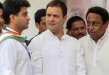 Congress-screening-committee-meeting-today-discussion-on-candidate-of-madhya-pradesh-seats-