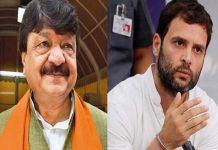kailash-vijayvargiya-tweet-mobile-congress-government-madhya-pradesh-rahul-gandhi